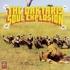 The Daktaris - Soul Explosion (Orange Vinyl)