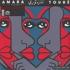 Amara Toure - Amara Toure 1973 - 1980
