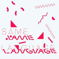 Tim Burgess & Peter Gordon - Same Language Different Worlds (Clear Vinyl)