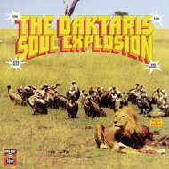 The Daktaris - Soul Explosion (Orange Vinyl)