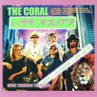The Coral - Move through the dawn