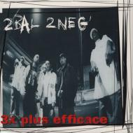 2 Bal 2 Neg - 3x Plus Efficace