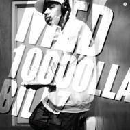 MED (Medaphoar) - 100 Dolla Bills / Soon Find Out