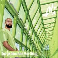Ali (45 Scientifik) - Que La Paix Soit Sur Vous