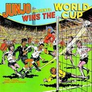 "Henry ""Junjo"" Lawes - Junjo Presents: Wins The World Cup"
