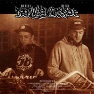 DJ Eule & DJ s.R. - Familienwappen #1
