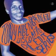 Tony Allen & Africa 70 - 'Hustler' Disco Afro Reedit Series