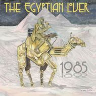 Egyptian Lover - 1985
