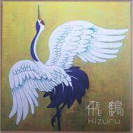 Hizuru - The Beauty of Japan