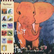 Ichiro Fujiya & Takeshi Kurihara - Elephant And A Barbar (Black Vinyl / OBI)