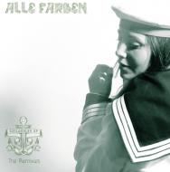 Alle Farben - Sailorman EP - The Remixes