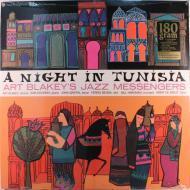 Art Blakey & The Jazz Messengers - A Night In Tunisia
