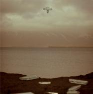 The Beep - Reykjavik