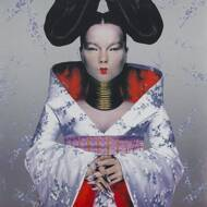 Björk - Homogenic (Coloured Vinyl)