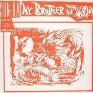 The Sun Ra Arkestra - My Brother The Wind Vol II