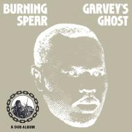 Burning Spear - Garvey's Ghost