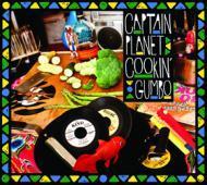 Captain Planet - Cookin' Gumbo
