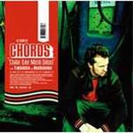 Chords - Chillin' (Like Matt Dillon) / Giants