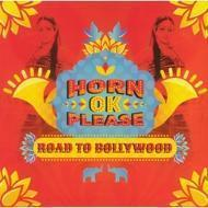 Various - Horn OK Please – Road To Bollywood