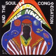 Damn Sam The Miracle Man And Soul Congregation - Damn Sam The Miracle Man And The Soul Congregation