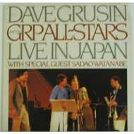 Dave Grusin - Live In Japan
