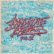 DJ Ritch & DJ Absurd - Hand Style Breaks Vol. II