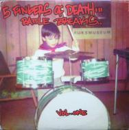 DJ Paul Nice - 5 Fingers Of Death Battle Breaks Vol. One