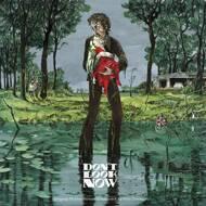 Pino Donaggio - Don't Look Now (Soundtrack / O.S.T.)