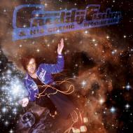 Freddy Fischer & His Cosmic Rocktime Band - Superdisco #1