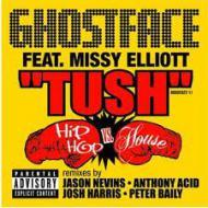 Ghostface Killah - Tush