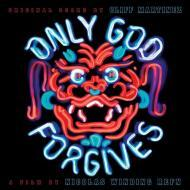 Cliff Martinez - Only God Forgives (Soundtrack / O.S.T.)