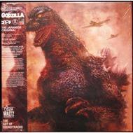 Akira Ifukube - Godzilla The Japanese Original (60th Anniversary Edition)