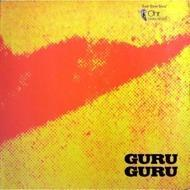 Guru Guru - UFO (Black Vinyl)