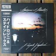 Hydrogenii & Stainlexz - Purple Vagabond (Black Vinyl)