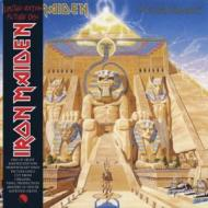 Iron Maiden - Powerslave (Picture Disc)