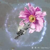 Astral - Mondhaze