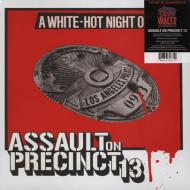 John Carpenter - Assault On Precinct 13