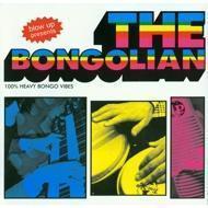 The Bongolian - The Bongolian