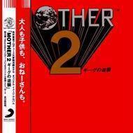 Konami Kukeiha Club - Mother 2 (Soundtrack / Game)