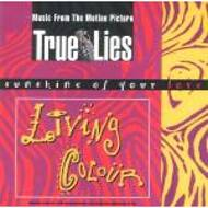 Living Colour - Sunshine Of Your Love