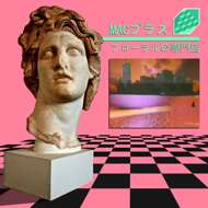 Macintosh Plus - Floral Shoppe