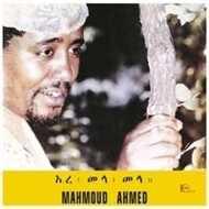 Mahmoud Ahmed - Ere Mela Mela