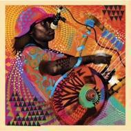 Makadem & Behr - Nyako Remix E.P.