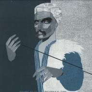 Mehmet Aslan - Mechanical Turk EP