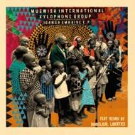 Mugwisa International Xylophone Group - Iganga Embaire E.P.