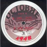 Octobre Rouge - 1918/Argotrip