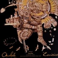 Osunlade - Envision / Atsuta Jingu