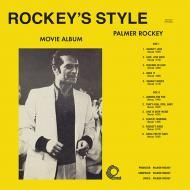 Palmer Rockey - Rockey's Style
