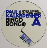 Paul Kalkbrenner - Bingo Bongo