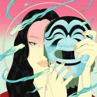 Peggy Gou - Moment E.P.